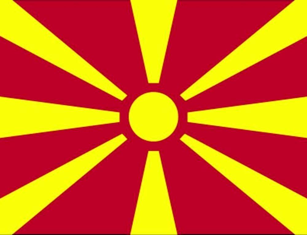 SVE – Proyecto de voluntariado medioambiental en Macedonia, Inicio Marzo 2018 8 meses