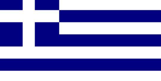 Bandera de Grecia EVS