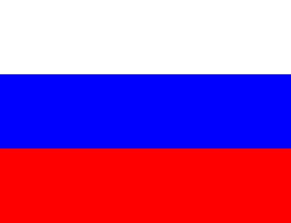 Intercambio Juvenil (Youth Exchange) en Rusia 16-20 años 19-28 Octubre